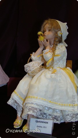 7 Международный Салон Кукол Москва ТЦ Тишинка /3 часть/ фото 36