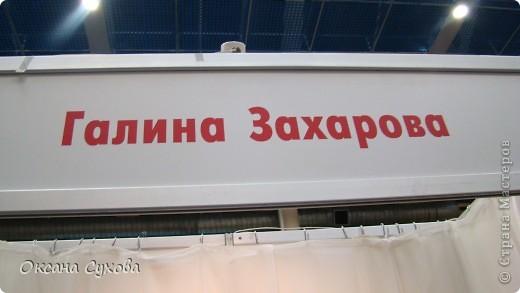 7 Международный Салон Кукол Москва ТЦ Тишинка /3 часть/ фото 42