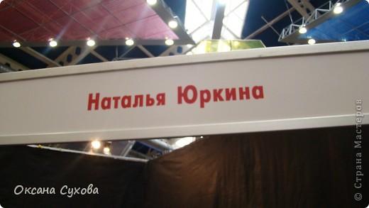 7 Международный Салон Кукол Москва ТЦ Тишинка /3 часть/ фото 47