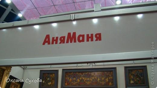 7 Международный Салон Кукол Москва ТЦ Тишинка /3 часть/ фото 65