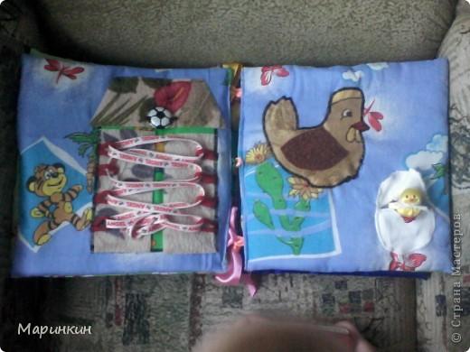 Книжка для мальчишки. фото 6
