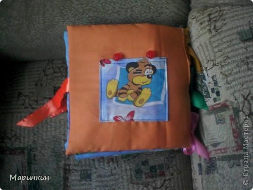 Книжка для мальчишки. фото 9