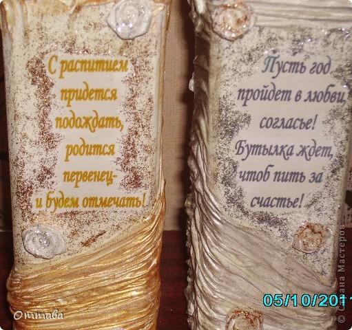 Вид спереди фото 2
