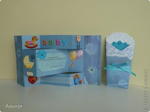 На рождение племянника мужа сделала открытку и конверт для денег. фото 1