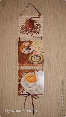 За несколько вечеров и в моей кухне появилось Кофейное панно! фото 3