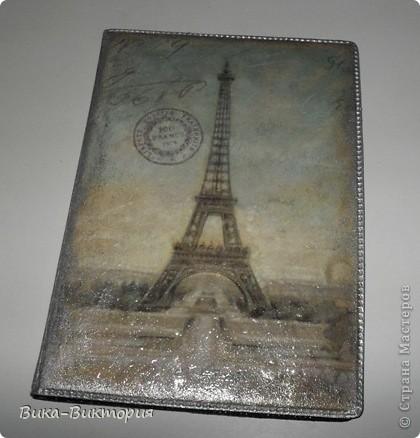 Обложка на паспорт, лицевая сторона.  фото 1