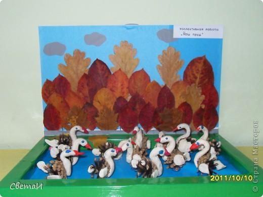 Вот таких лебедей мы делали с детьми 5 лет.  фото 3