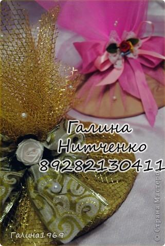 Тарелочка в золоте. фото 1