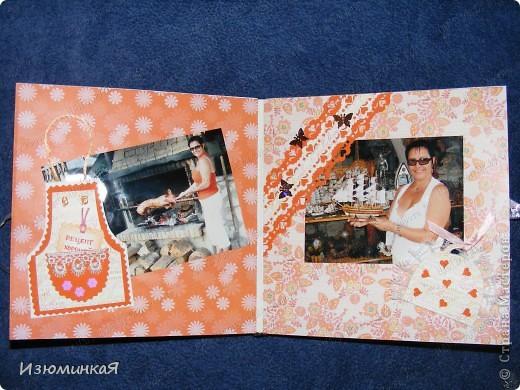 Обложка альбома. фото 22