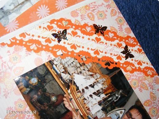 Обложка альбома. фото 27
