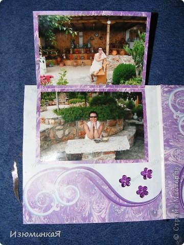 Обложка альбома. фото 47