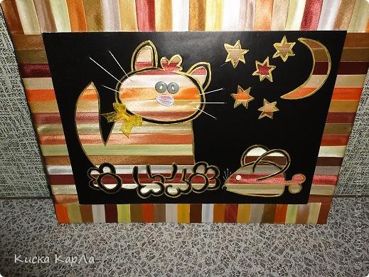 ... кот !!! Я очень люблю котов и мой старший брат тоже, а у него сегодня 11 октября - День рождения !!! Этот рыжий кот - подарок ему от меня. фото 4