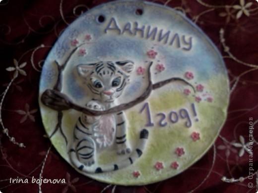 Вот такой тигренок у меня получился!:))) фото 1