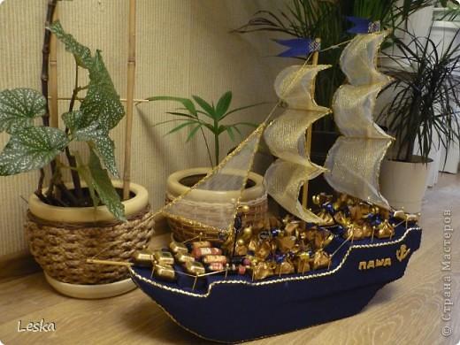 Случился день рождения)))) Кинулась по стране за помощью и решила замахнуться на корабль.  фото 1