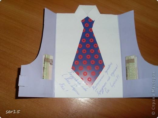 Здравствуйте Мастера и Мастерицы!!! Сегодня я хочу вам показать открытку, которою подарил на День Рождения, моему другу Коле! МК я взял у Татьяны Просняковой http://stranamasterov.ru/technics/business_postcard.html фото 2