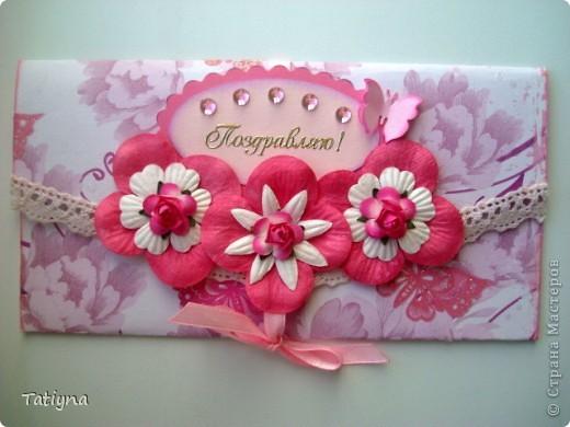 Сегодня я к вам с разными открыточками и конвертиками!!! фото 4