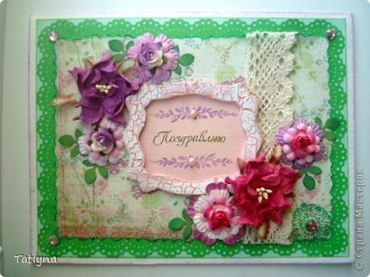 Сегодня я к вам с разными открыточками и конвертиками!!! фото 2