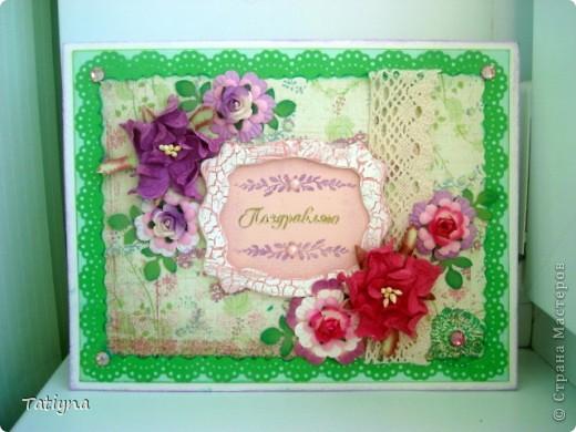Сегодня я к вам с разными открыточками и конвертиками!!! фото 1