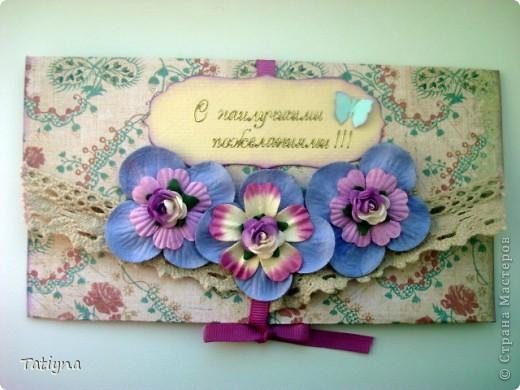 Сегодня я к вам с разными открыточками и конвертиками!!! фото 5