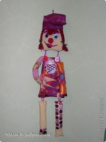 Парочка клоунов фото 1