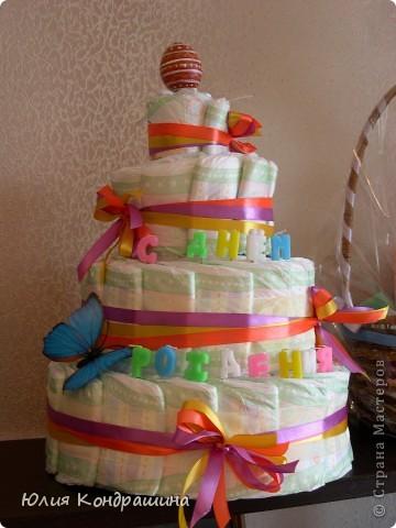 Торт для родителей младенца