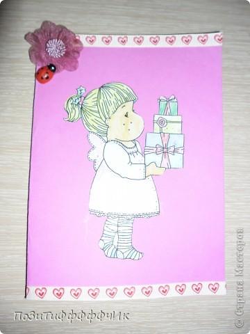 Вот, представляю вашему вниманию открытку с Тильдочкой, которая будет подарена на ДР моей однокласснице! фото 1