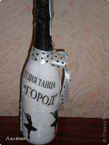 Хочу сказать спасибо Мастерице БОНЯШЕ (Блог Боняша), благодаря ее замечательной идее, получилась и у меня такая вот бутылочка-подарок. фото 2