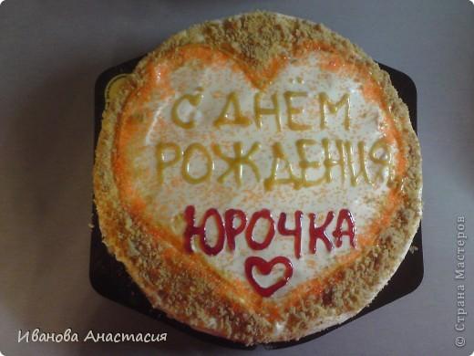 Торт на день рождения любимого (Медовик)
