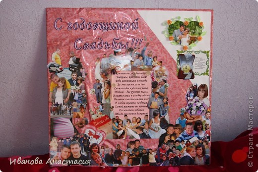 Коллаж на годовщину свадьбы (подарок) фото 1