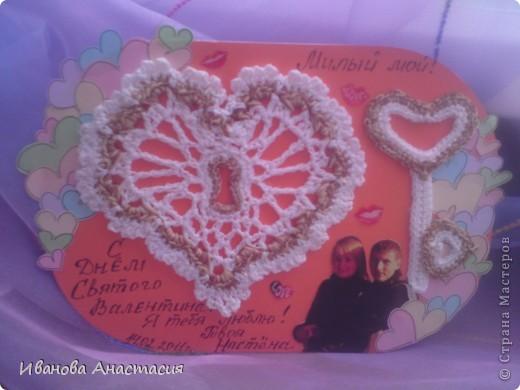 Подарок на День Святого Валентина - Вязаное сердце и ключик
