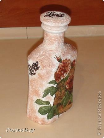 Здравствуйте. Опять делаю бутылочки для себя .Те ,что оформила в прошлый раз уже раздарила. И получилось -сапожник без сапог. фото 2