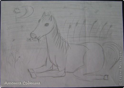 Здесь я собрала рисунки животных) фото 10