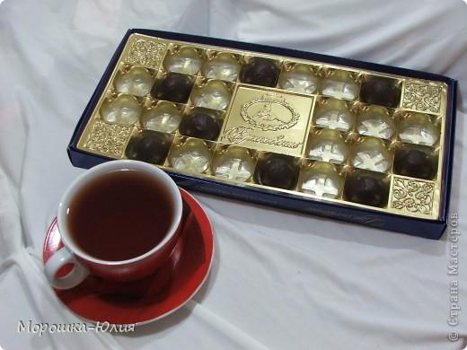 Сижу и спокойно пью чай... фото 1