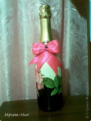 Бутылка стояла для удобного случая, решила ее немного приукрасить фото 1