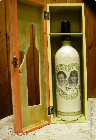Футляр с бутылкой внутри. фото 1