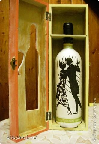 Футляр с бутылкой внутри. фото 2