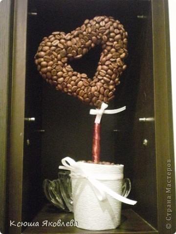 """В продолжение серии """"Кофейные деревья"""" появилось вот такое сердце. Создавалось в  подарок на годовщину свадьбы. Вроде понравилось. Фотографировала уже на кухне счастливых супругов. фото 2"""