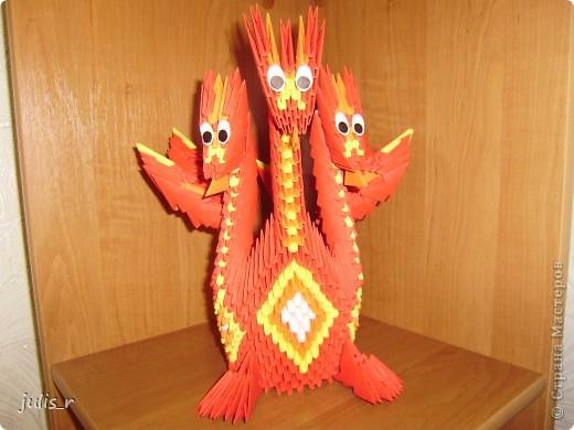 Дракончик огненный фото 1