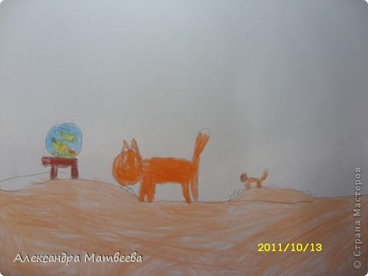 Сегодня старшая дочь порадовала своим рисунком, принесенным из школы фото 2