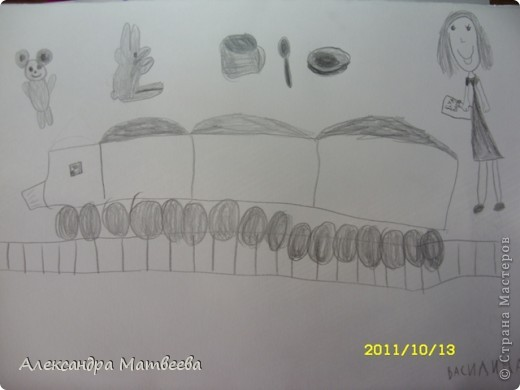 Сегодня старшая дочь порадовала своим рисунком, принесенным из школы фото 3