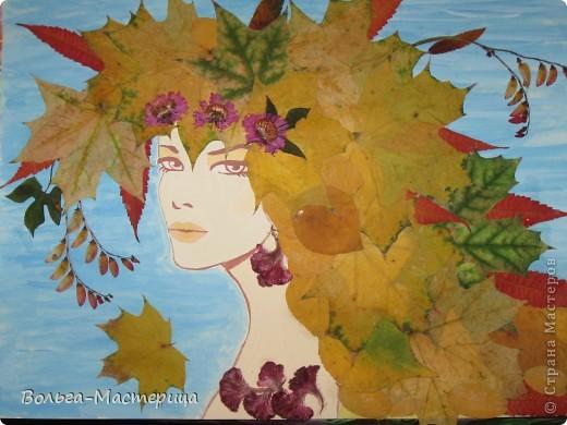 Волшебница-осень) фото 3