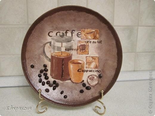 тарелка Кофейная