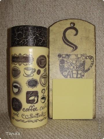 Подарочные наборы. Баночка растворимого кофе и декоративная досочка с листочками для записи. фото 4