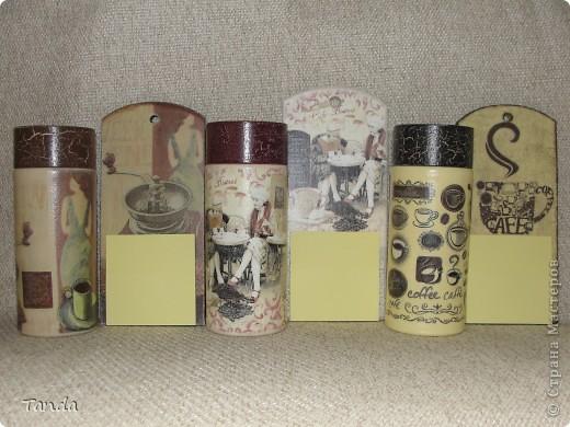 Подарочные наборы. Баночка растворимого кофе и декоративная досочка с листочками для записи. фото 1