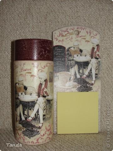 Подарочные наборы. Баночка растворимого кофе и декоративная досочка с листочками для записи. фото 3