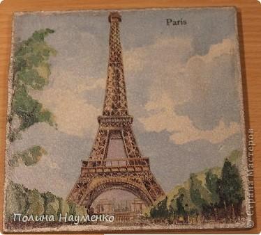 Четыре мини-картины про достопримечательности Парижа фото 2