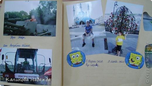 Огромная благодарность за идею     http://stranamasterov.ru/node/235406   Конечно, у нас не скрап-альбом. До него еще учиться и учиться. Но идея очень понравилась! Спасибо, Оля!!! фото 20