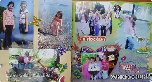 Огромная благодарность за идею     http://stranamasterov.ru/node/235406   Конечно, у нас не скрап-альбом. До него еще учиться и учиться. Но идея очень понравилась! Спасибо, Оля!!! фото 23