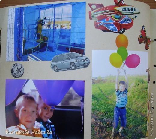 Огромная благодарность за идею     http://stranamasterov.ru/node/235406   Конечно, у нас не скрап-альбом. До него еще учиться и учиться. Но идея очень понравилась! Спасибо, Оля!!! фото 28