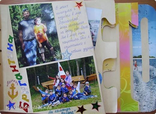 Огромная благодарность за идею     http://stranamasterov.ru/node/235406   Конечно, у нас не скрап-альбом. До него еще учиться и учиться. Но идея очень понравилась! Спасибо, Оля!!! фото 15